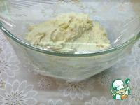 Мини-фокаччи с прованскими травами ингредиенты