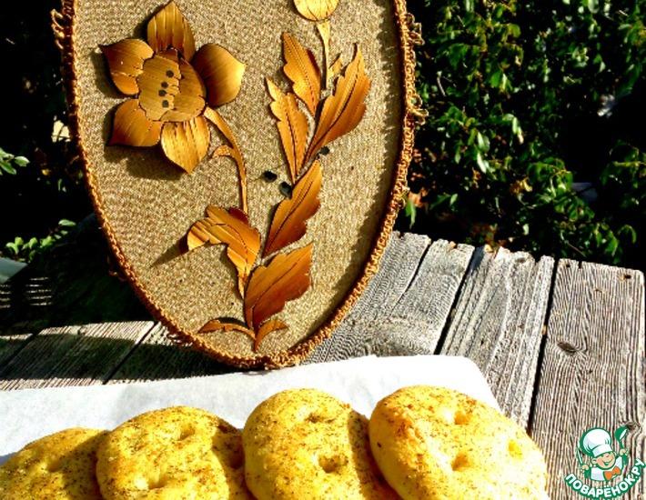 Рецепт: Мини-фокаччи с прованскими травами