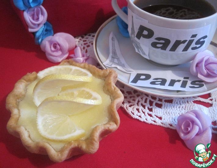 Рецепт: Французский лимонный пирог