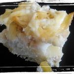 Картофельная запеканка с минтаем