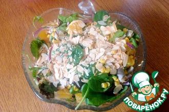 Рецепт: Салат из селедки Необыкновенный