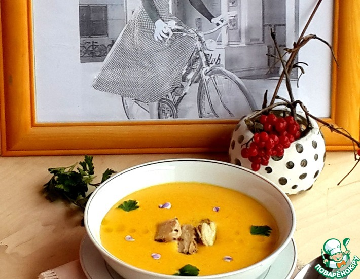 Рецепт: Суп-пюре из сельдерея и тыквы
