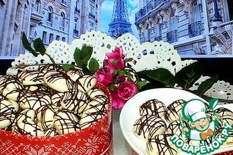 Рецепт: Печенье Сладкий поцелуй в Париже
