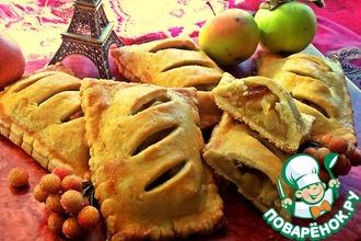 Рецепт: Французские пирожки с яблоками