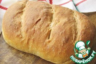 Рецепт: Хлеб на закваске с творогом