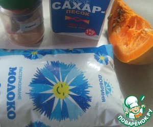Рецепт Тыквенно-Молочного коктеля — DIET-WORLD.RU