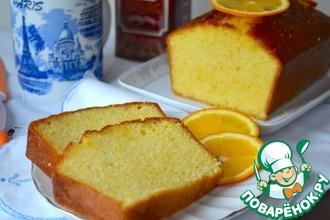 Рецепт: Апельсиновый кекс от Пьера Эрме