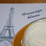 Сыр Фромаж блан