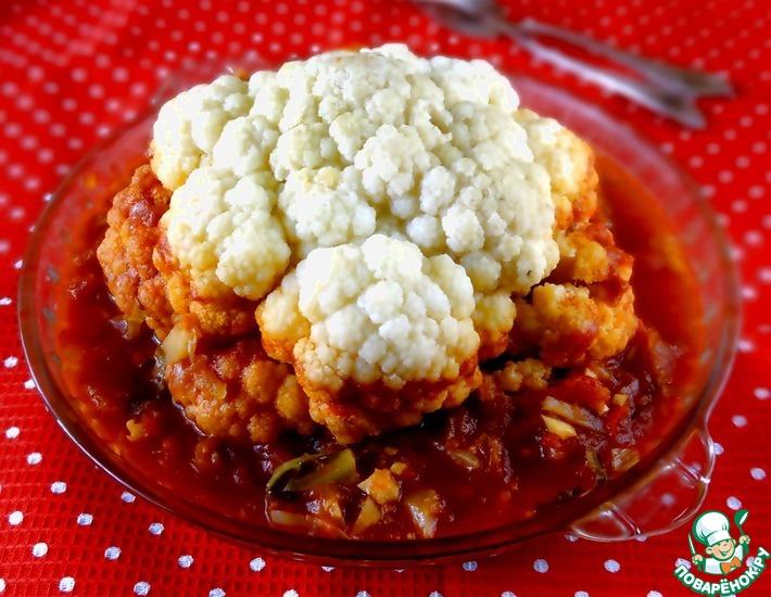 Рецепт: Целая цветная капуста в соусе