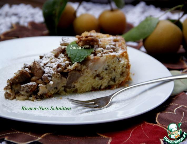 Рецепт: Грушево-ореховый пирог