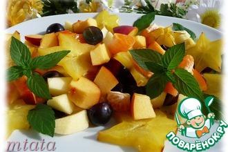 Рецепт: Фруктовый салат с карамболем и виноградом