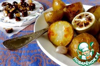 Рецепт: Запеченный картофель с карамельными орехами