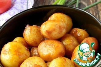 Рецепт: Молодой картофель Золотая осень