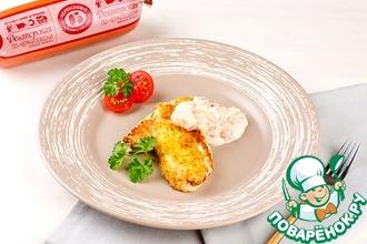 Рецепт: Зразы картофельные по-Черкизовски