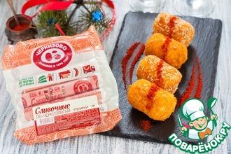 Рецепт: Картофельные крокеты Сюрприз
