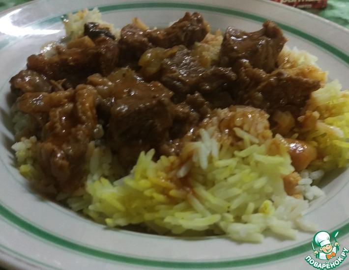 Рецепт: Мясо по-сирийски