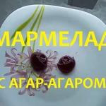 Мармелад без желатина