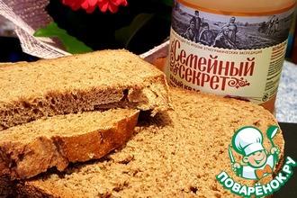 Рецепт: Хлеб на белом квасе с тмином