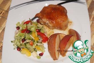 Рецепт: Курица в изумительном соусе