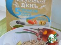 Ржаные оладьи с кабачками и мультизлаками ингредиенты