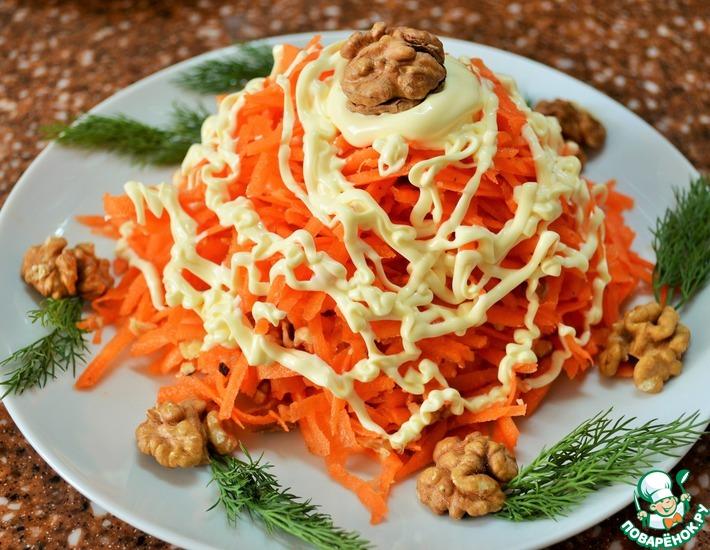 Рецепт: Салат Морковь из СССР