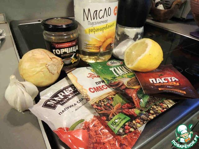 рецепт маринад из лука ,лимона и соевого соуса