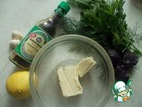 Молодой картофель с лимонно-зеленым маслом ингредиенты