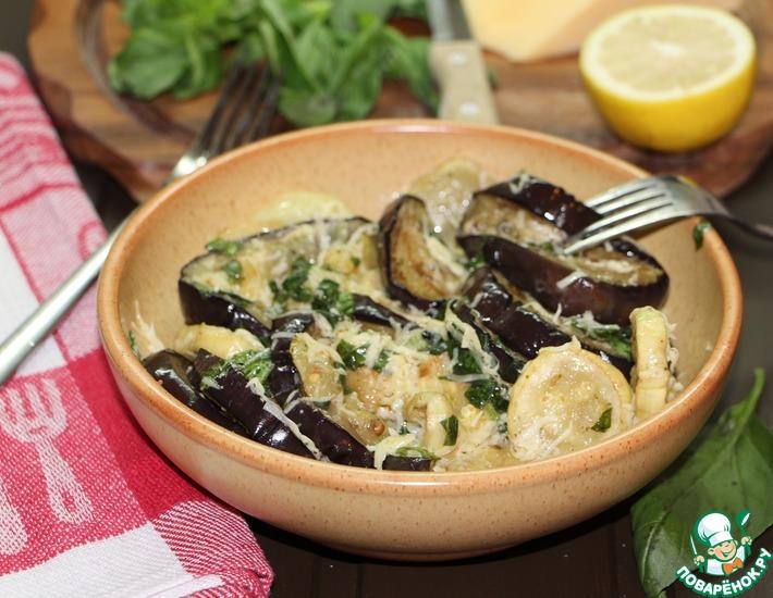 Рецепт: Овощи гриль с сырной заправкой