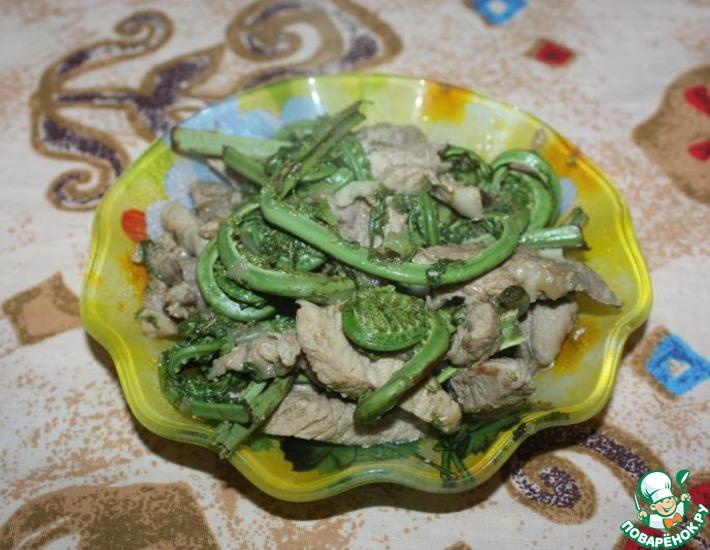 Рецепт: Папоротник Страусник со свининой