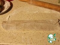 Хлеб на мацони с орехами ингредиенты