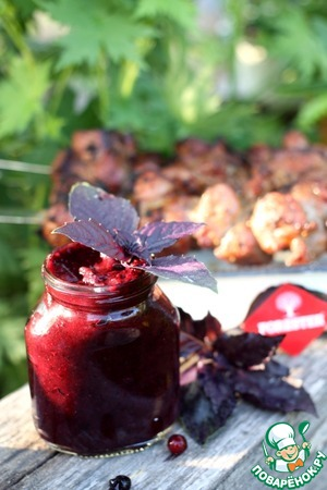 Blackcurrant sauce for the skewers of meat