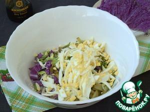 Измельчить зелёный лук. Яйца сварить и также нарезать соломкой.