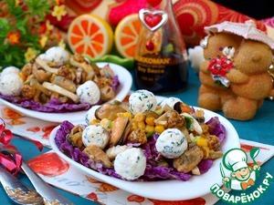 Салат готов для подачи!   Приятного аппетита!