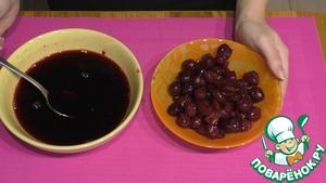 9. Strain the cherries through a sieve.