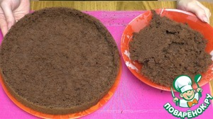 10. From the cooled cake carefully remove the top with a thickness of about 1 cm you should Have two layers – thin and thick. Thick crust, gently remove the middle, mash it into crumbs and divide into two parts of approximately three to one.