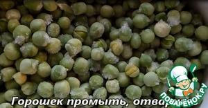 Peas, rinse, boil