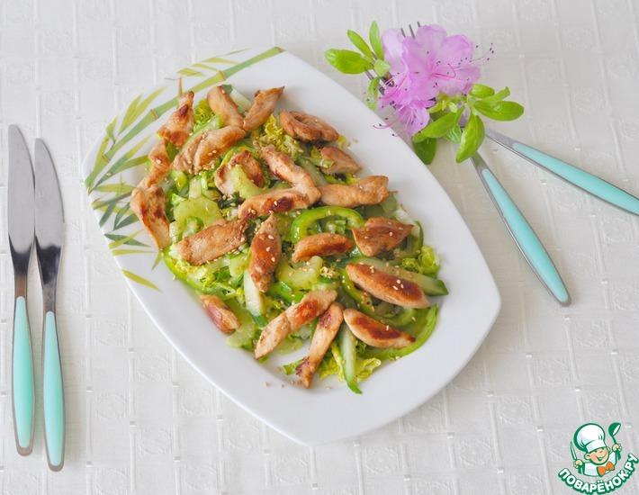 Рецепт: Салат Цыпа в зеленом