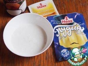 In water (100 ml.), add vanilla sugar.