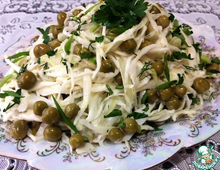 Рецепт: Салат капустный Как в детстве