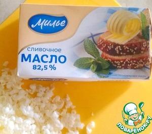 Grate frozen butter. Mix with flour mixture.