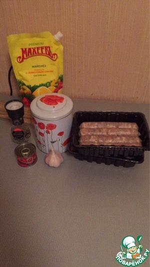 Ingredients kubatov on skewers in front of You.