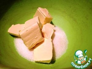 Масло взбить с сахаром.