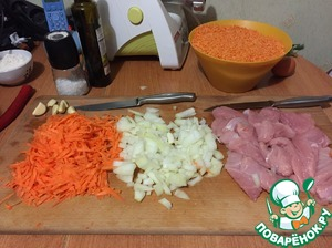 Red split lentils soaking is not necessary, just rinse with cold water. Onions and carrots finely chop the Turkey cut into medium size pieces.