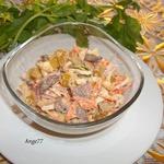 Салат с маринованным сельдереем