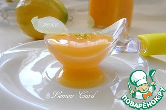 Рецепт: Лимонный курд