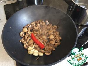 В сковороду налить 2 ст ложки масла. Выложить чеснок, чили и грибы. Готовить до полуготовности грибов. Как чеснок станет золотистым можно его убрать.