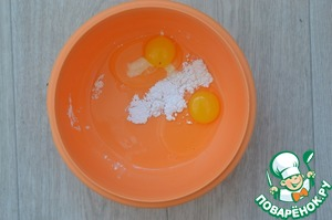 Beat eggs with sugar, the sugar in the dough, you can put more or less, but more often I do not put.