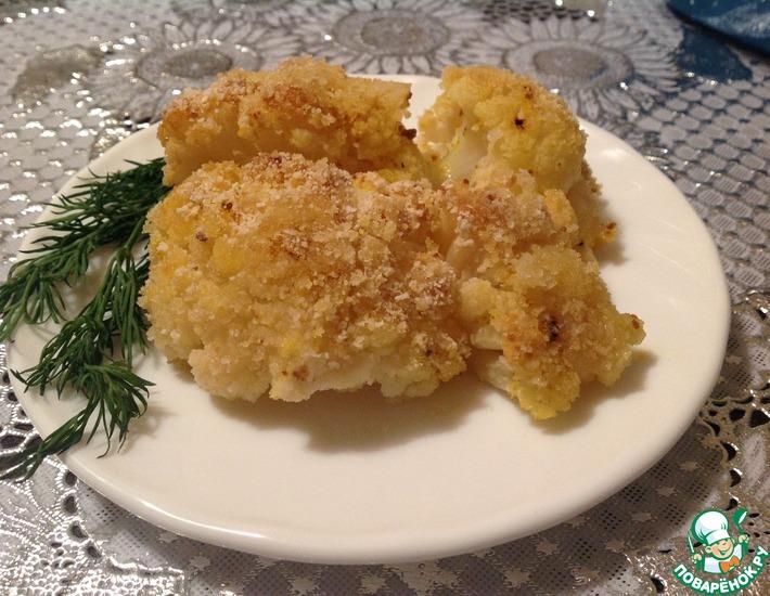 Рецепт: Цветная капуста, запеченная в сухарях