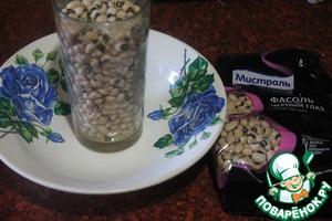 "Take 1 Cup of dried beans ""Black eye""."