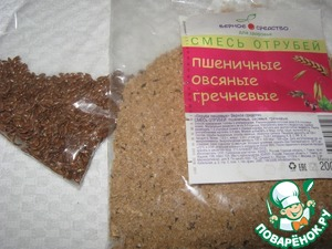 To prepare flax seeds and bran. I have a mix of wheat, buckwheat, oat.